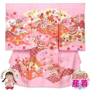 お宮参り 着物 女の子 赤ちゃんのお祝い着 産着 初着 正絹「桃、二つ鞠と宝」HGU290 kyoto-muromachi-st
