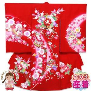 お宮参り 着物 女の子 赤ちゃんのお祝い着 産着 初着 正絹「赤 花車」HGU295|kyoto-muromachi-st
