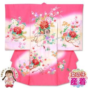 お宮参り 着物 女の子 赤ちゃん 産着 正絹 お祝い着  初着「ピンク 花車」HGU324 kyoto-muromachi-st