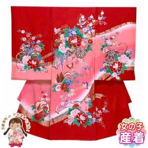 お宮参り 着物 女の子 赤ちゃんのお祝い着 産着 初着 正絹「赤、花車とオシドリ」HGU327|kyoto-muromachi-st