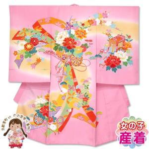 お宮参り 着物 女の子 赤ちゃん 産着 正絹 お祝い着  初着「ピンク 花車に束ね熨斗」HGU439 kyoto-muromachi-st