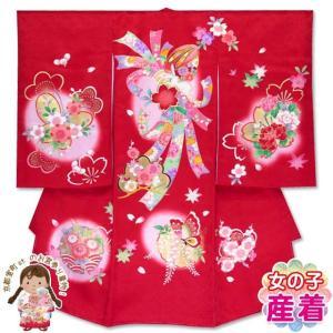 お宮参り 着物 女の子 赤ちゃん 産着 正絹 お祝い着  初着「赤 うさぎと桜に熨斗」HGU782|kyoto-muromachi-st