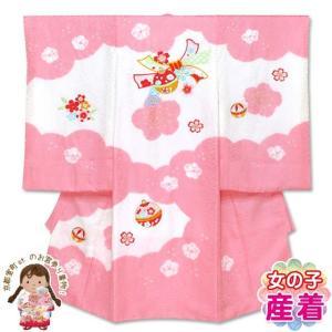 お宮参り 着物 女の子 赤ちゃん 産着 正絹 お祝い着  初着「ピンク 鈴と熨斗に梅」HGU815 kyoto-muromachi-st