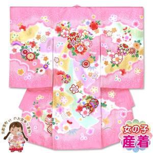 お宮参り 着物 女の子 赤ちゃん 産着 正絹 お祝い着  初着「ピンク 鞠と牡丹」HGU817 kyoto-muromachi-st