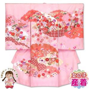 お宮参り 着物 女の子 赤ちゃん 産着 正絹 お祝い着  初着「薄ピンク のれんに菊と牡丹」HGU818 kyoto-muromachi-st