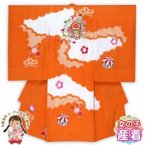 産着 お宮参り 着物 女の子 正絹 本絞り 刺繍柄のお祝い着(初着) 日本製 襦袢付き「オレンジ 花車」HGU819|kyoto-muromachi-st