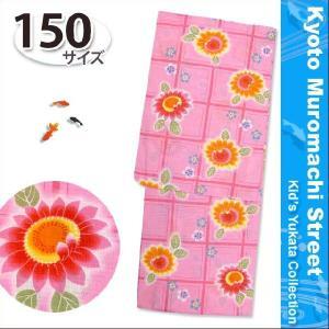 浴衣 子供 女の子 150  こどもの浴衣「ピンク 格子にヒマワリ」HGY1575|kyoto-muromachi-st