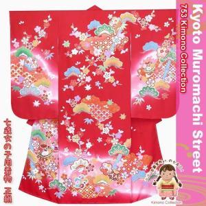 七五三 着物 7歳 購入 女の子 日本製 絵羽柄の子ども着物...