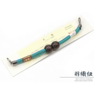 メンズ着物用 王冠マグネット リバーシブル羽織紐 組紐 日本製「ブルー&グリーン」HHO264|kyoto-muromachi-st