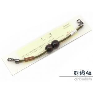 メンズ着物用 王冠マグネット ツートンカラー羽織紐 組紐 日本製「抹茶&生成り」HHO266|kyoto-muromachi-st