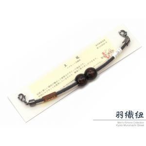 メンズ着物用 王冠マグネット ツートンカラー羽織紐 組紐 日本製「生成り&灰色」HHO268|kyoto-muromachi-st