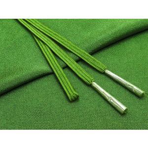 帯締め 帯揚げセット 絹紡平組の帯締めとちりめん生地の帯揚げセット 正絹「深緑」HIBJset07|kyoto-muromachi-st