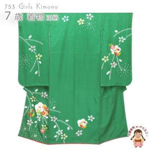 七五三 着物 7歳 正絹 本絞り 刺繍入り 絵羽柄の着物 単品「緑 桜に楓」HIS366|kyoto-muromachi-st