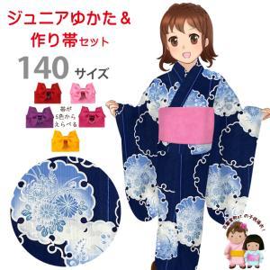 子供 浴衣 レトロ柄のジュニア女の子浴衣(140サイズ)と作り帯セット「紺地、雪輪」HJY-14-03set|kyoto-muromachi-st