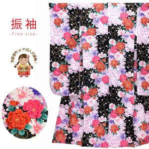 成人式 振袖 HLブランドのレディース振袖 小紋柄「黒地、バラとデイジー」HL12-K10 kyoto-muromachi-st