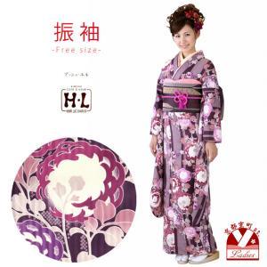 振袖 HLブランドのレディース振袖 小紋柄 成人式の振袖 お晴れ着に「紫系、ぼたん菊」HL13-K33 kyoto-muromachi-st