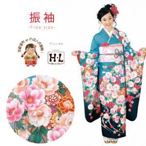 振袖 HLブランド 絵羽柄のレディース振袖 成人式の振袖 お晴れ着に「ターコイズ系、八重桜に流水」HL16-E12 kyoto-muromachi-st