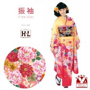 振袖 HLブランド 絵羽柄のレディース振袖 成人式の振袖 お晴れ着に「黄色&赤、薔薇とダリア」HL16-E14 kyoto-muromachi-st