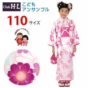 H・Lブランド 子供の着物アンサンブル 女の子 着物と羽織 5点セット 110cm「白水色、八重桜とデイジー」HLE2502-G110|kyoto-muromachi-st