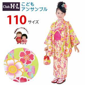 H・Lブランド 子供の着物アンサンブル 女の子 着物と羽織 6点セット 110cm「黄緑×クリーム、桜」HLEGset11-2906|kyoto-muromachi-st