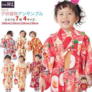 2019年 子供着物 アンサンブル レトロ柄 女の子着物 6点セット 選べる色サイズ HLGset|kyoto-muromachi-st