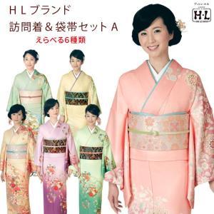訪問着セット H・L ブランド 訪問着 袋帯 2点セット フリーサイズ「几帳 御所車 華紋」HLHa|kyoto-muromachi-st