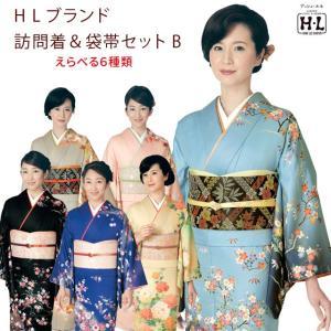 訪問着セット H・L ブランド 訪問着 袋帯 2点セット フリーサイズ「寒色系」HLHb|kyoto-muromachi-st