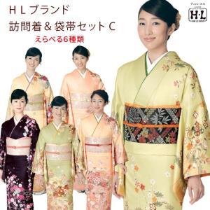 訪問着セット H・L ブランド 訪問着 袋帯 2点セット フリーサイズ「中性色系」HLHc|kyoto-muromachi-st