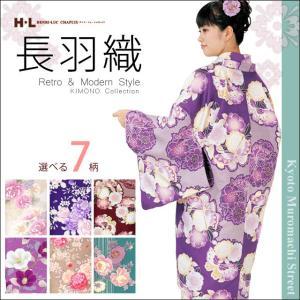 長羽織 アッシュ・エルブランド長羽織(フリーサイズ)7柄から選べる HLHo|kyoto-muromachi-st