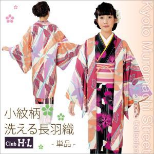 洗える長羽織  H・Lブランドの長羽織(フリーサイズ)「サンドベージュ地、葉っぱ」HLHo29-23|kyoto-muromachi-st