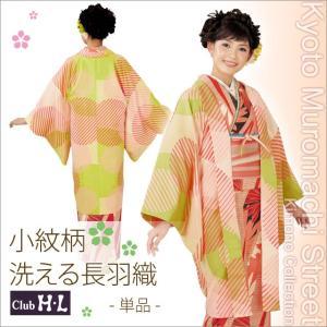 洗える長羽織  H・Lブランドの長羽織(フリーサイズ)「肌色地、縞丸」HLHo29-25|kyoto-muromachi-st