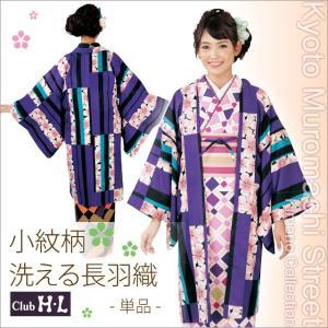 洗える長羽織  H・Lブランドの長羽織(フリーサイズ)「紫系、なでしこ」HLHo29-28|kyoto-muromachi-st