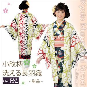 洗える長羽織  H・Lブランドの長羽織(フリーサイズ)「生成り、麻の葉に桜」HLHo29-29|kyoto-muromachi-st