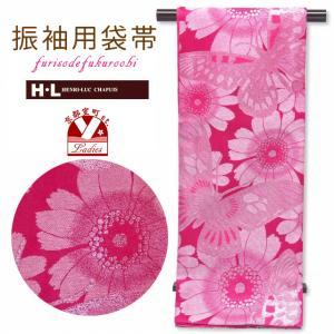 袋帯 振袖用 帯 H・L ブランド 振袖用の袋帯 合繊「ローズ アゲハ」HLO-D|kyoto-muromachi-st