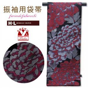 袋帯 振袖用 帯 H・L ブランド 振袖用の袋帯 合繊「エンジ×黒 牡丹」HLO-E|kyoto-muromachi-st