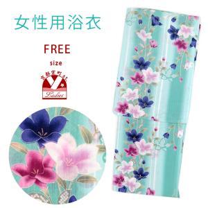 浴衣 レディース 単品 フリーサイズ H・Lブランド 綿麻 女性浴衣「青緑系 桔梗」HLY15-05|kyoto-muromachi-st
