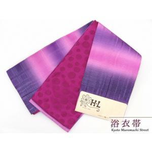 浴衣 帯 レディース 単品 半幅帯 H・Lブランド 浴衣帯 小袋帯「紫ピンクぼかし」HLYO-13|kyoto-muromachi-st