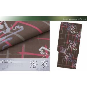 浴衣 男性用 粋な柄のメンズ浴衣 Lサイズ「こげ茶 卍柄風」HMY-L967|kyoto-muromachi-st