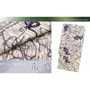 浴衣 男性用 粋な柄のメンズ浴衣 Lサイズ「生成り 竜」HMY-L969|kyoto-muromachi-st
