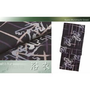 浴衣 メンズ 粋な柄の男性用の浴衣 Mサイズ「紺系 卍柄風」HMY-M957|kyoto-muromachi-st