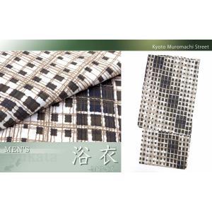 浴衣 メンズ 粋な柄の男性用の浴衣 Mサイズ「白 格子」HMY-M958|kyoto-muromachi-st