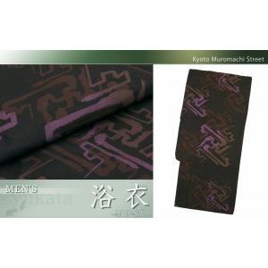 浴衣 メンズ 粋な柄の男性用の浴衣 Mサイズ「黒 卍柄風」HMY-M961|kyoto-muromachi-st