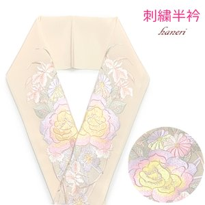 半衿 振袖に 華やかなパール刺繍入りの半襟 合繊 日本製 jewel「クリーム、バラとなでしこ」HNE576|kyoto-muromachi-st