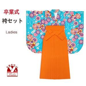 袴セット 卒業式 女子用 短尺 古典柄の小振袖(二尺袖の着物)と無地袴のセット 購入「水色、桜」HNI771TMO|kyoto-muromachi-st