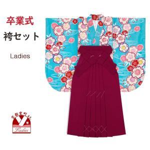 袴セット 卒業式 女子用 短尺 古典柄の小振袖(二尺袖の着物)と無地袴のセット 購入「水色、梅」HNI774DMR|kyoto-muromachi-st