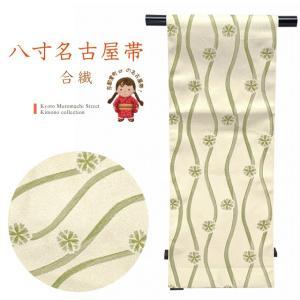 八寸名古屋帯 合繊 小紋などに 八寸帯 仕立て上がり「生成り、縦枠に桜」HNP834 kyoto-muromachi-st