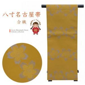 八寸名古屋帯 合繊 小紋などに 八寸帯 仕立て上がり「金茶、桜」HNP836 kyoto-muromachi-st