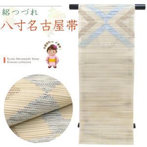 名古屋帯 夏用 絽つづれ なごや帯 八寸帯 夏帯 正絹「生成り」HNS488 kyoto-muromachi-st