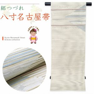 八寸名古屋帯 正絹 絽つづれ 八寸帯 夏物 なごや帯 仕立て上がり「生成り 三角」HNS501 kyoto-muromachi-st