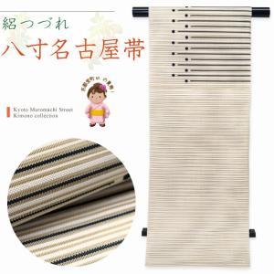 八寸名古屋帯 正絹 絽つづれ 八寸帯 夏物 なごや帯 仕立て上がり「生成り 線」HNS504 kyoto-muromachi-st